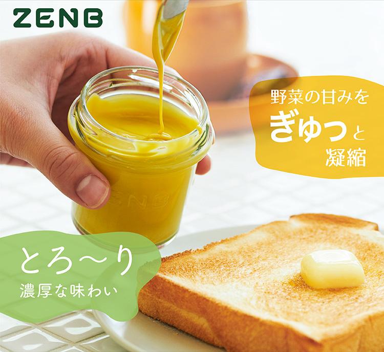 ZENB PASTEは、野菜の甘みをぎゅっと凝縮。とろ~り濃厚な味わい。