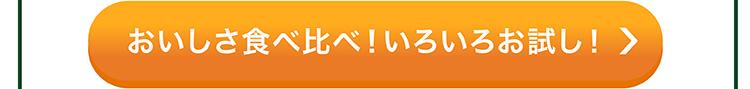 ZENB PASTE 3種セット コーン・枝豆・えんどう豆